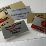 bejdzhi-metallicheskie-10
