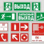 informacionnye-tablichki-8