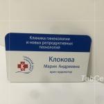 izgotovlenie-bejdzhikov-bejdzhej-13