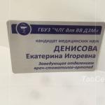 izgotovlenie-bejdzhikov-bejdzhej