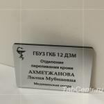 izgotovlenie-bejdzhikov-bejdzhej-6