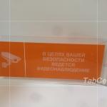 izgotovlenie-tablichek-1