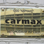 tablichki-iz-nerzhaveyushchej-stali-11