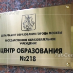 tablichki-iz-nerzhaveyushchej-stali-2