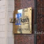 tablichki-iz-nerzhaveyushchej-stali-6