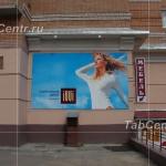 Печать баннеров в Москве