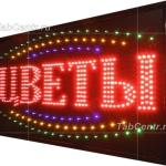 Светодиодные вывески