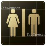 tablichki-na-dver-tualeta-8