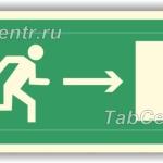tablichki-vyhod-5