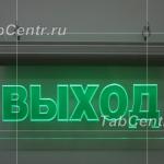 tablichki-vyhod-8