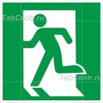 tablichki-vyhod-9
