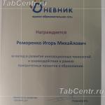 sublimacionnaya-pechat