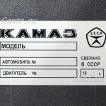 Алюминиевые шильдики