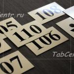Изготовление номерных табличек